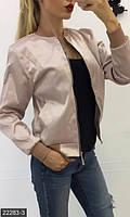 Ультрамодная короткая женская куртка бомбер на молнии без капюшона атлас