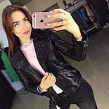 """Женская модная куртка """"Косуха"""", фото 2"""