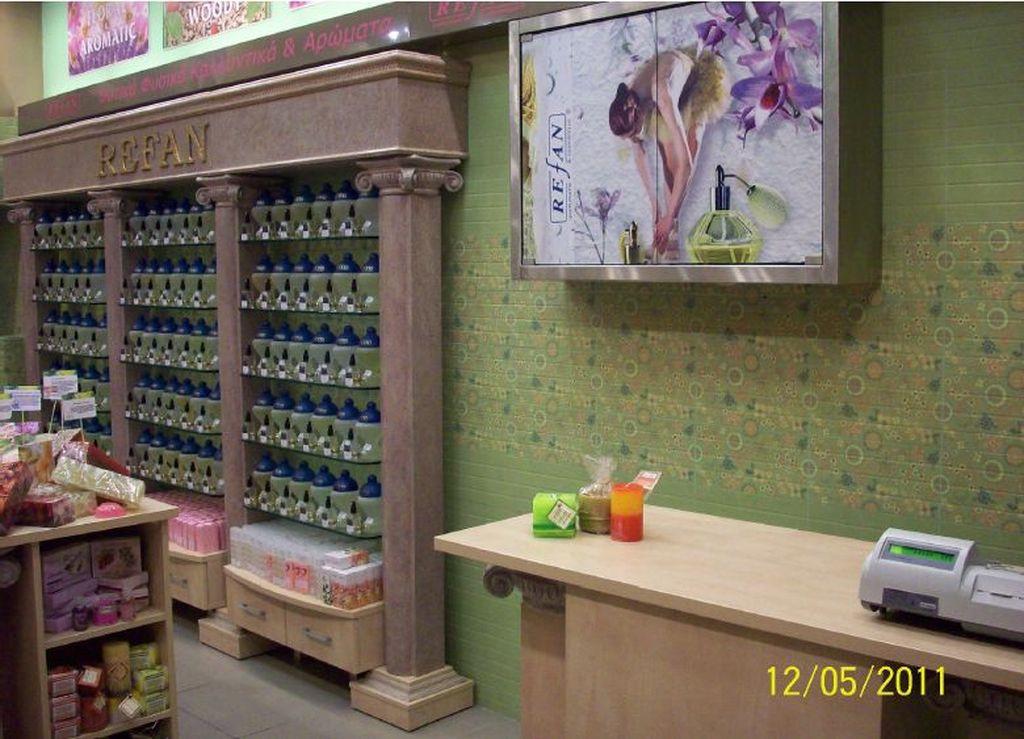 """Организация Бизнеса с Наливной парфюмерией и косметикой  """"Рефан""""  Магазины, Отделы, Торговые островки."""