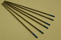 Вольфрамовые электроды BINZEL WL-20 ф2,4 мм (уп.10 шт)