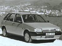 Ремонт стартера в Киеве Fiat Tipo, фото 1