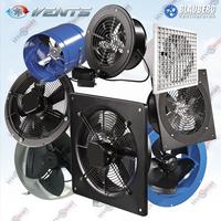 Подбор регулятора оборотов или датчика для осевого вентилятор низкого давления типа ВЕНТС ОВ, ОВК, ВКФ, ...