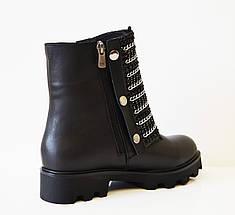 Женские ботинки с цепью Aquamarine 801, фото 3