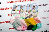 Детские носки х.б. Носки для новорожденных пр-во Венгрия