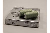 Нитки швейные №402 10шт