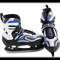 Детские коньки Profi Sport A 4043 S (32-35)