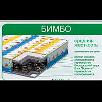 Матрас Italflex BIMBO