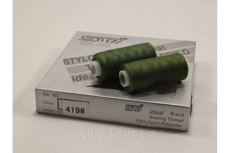 Нитки швейные  №419 10шт