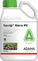 Гербицид - Калиф Мега (ADAMA)