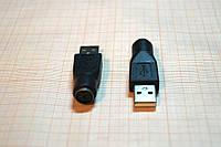 Переходник для компьютера или ноутбука USB штекер на гнездо PS2