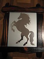 """Изображение  на зеркале """"Лошадь"""" в рамке 25х30см"""