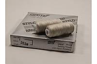 Нитки швейные №353 10шт