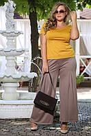 Женские брюки клеш Эстель капучино французский трикотаж большого размера 48-94 батал