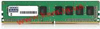 Оперативная память GOODRAM 8 GB DDR4 2133 MHz (GR2133D464L15S/8G)