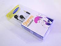 Samsung Stereo Hadset