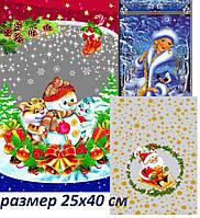 Подарочная Упаковка 2018 для подарков и конфет 25х40 см