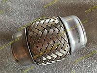 Гофра глушителя 50х100 (2-хслойная) VW Caddy II (04-) B3 88-93 , фото 1