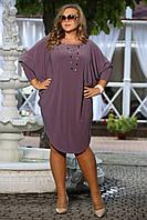 Платье Сальса свободного кроя летучая мышь трикотаж масло большого размера 48-72 батал