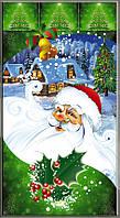 Упаковка для новогодних подарков Дед Мороз 20х35 см