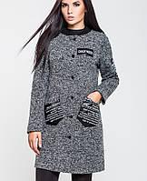 Молодежное женское осеннее пальто в Украине. Сравнить цены и ... 53054fd5ac9