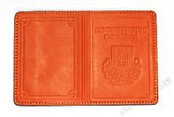 Обложка Удостоверение Офицера, кожа натуральная