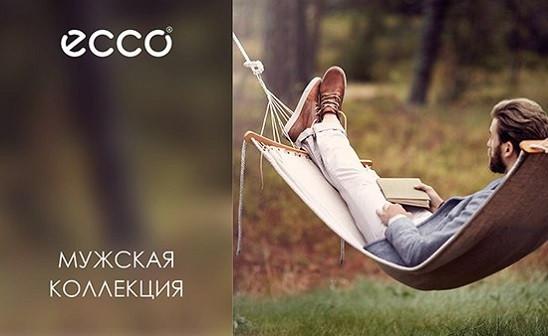 Ecco мужская коллекция