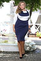 Классическое трикотажное платье Гиацинт темно-синий осеннее французский трикотаж большого размера 48-94 батал