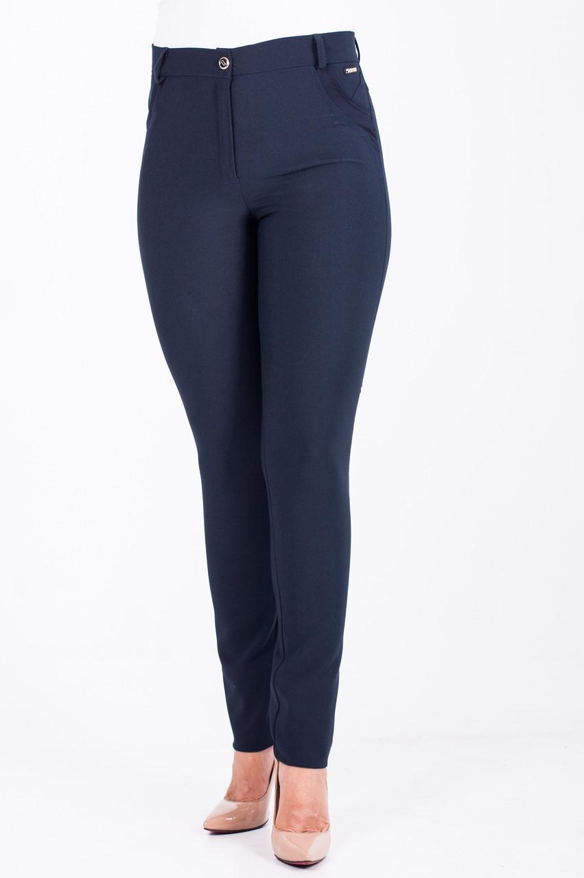 Зауженные брюки женские доставка