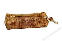Ключница шикарная из натуральной кожи