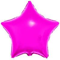 Шар фольгированный звезда  44 см малиновая