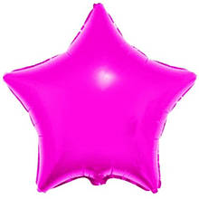 Шар звезда  10 см малиновая