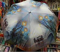 Зонтик-картина sunmoon