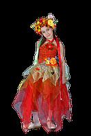 Золотая Осень карнавальный новогодний костюм для девочки