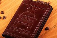 Обложка на водительских прав старого образца кожаная