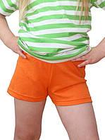 Трикотажные шорты для детей