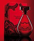 Christian Lacroix Rouge парфумерна вода Крістіан Лакруа Руж, Ейвон, Avon, 50мл, 70002, фото 2