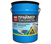 ТехноНИКОЛЬ Праймер битумный №01, 20л (18кг) (36)