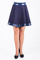 Молодежная женская юбка полу солнце синего цвета
