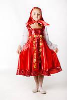 Аленушка национальный карнавальный костюм для девочки