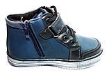 Ботинки детские для мальчика  р 26-31, фото 3