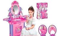 Столик косметический для маленькой принцессы