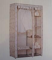 Тканевый шкаф метровый с полками