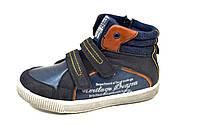 Ботинки-кеды для мальчика  р 33-21см