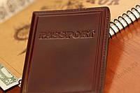 Обложка на паспорт, Натуральная Кожа, Люкс