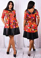 """Стильное платье в больших размерах """"Цветочный принт Эко кожа"""" в расцветках (ХЗ-340)"""