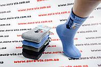 Носки  детские термо махра . Детские махровые носки