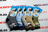 Носки для новорожденных термо махра антискользящие.  Махровые носки для новорожденных