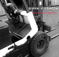 Камеры  для погрузчиков KABAT (Польша)