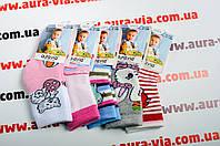Носки для новорожденных термо махра.  Махровые носки для новорожденных.