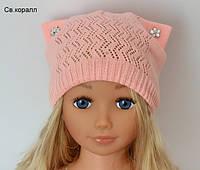 Вязаная шапка с ушками кошки